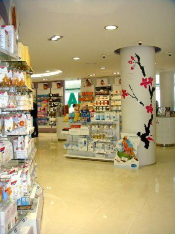Foto 2 de Farmácia Oriental de Lisboa