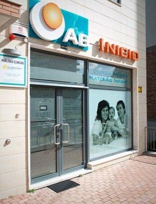 Foto 1 de Abinicio, Clinica Materno Infantil
