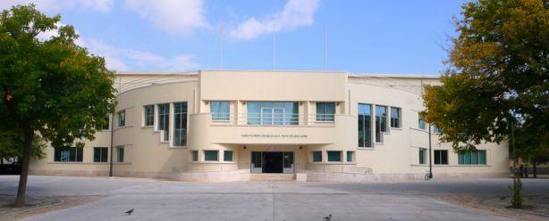 Foto de Escola Básica e Secundária D. Filipa de Lencastre
