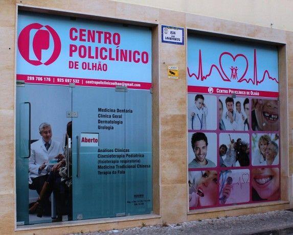 Foto 1 de Centro Policlinico de Olhão