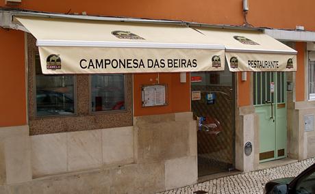 Foto 1 de Restaurante Camponesa das Beiras